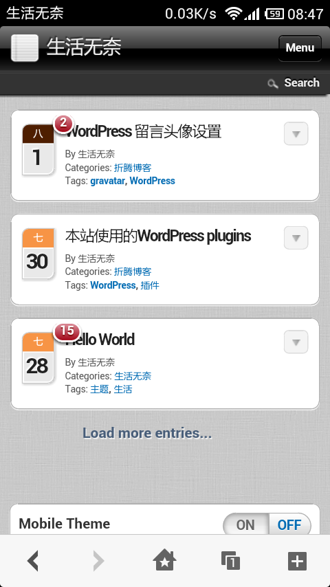 Blog手机主题 iPhone风格